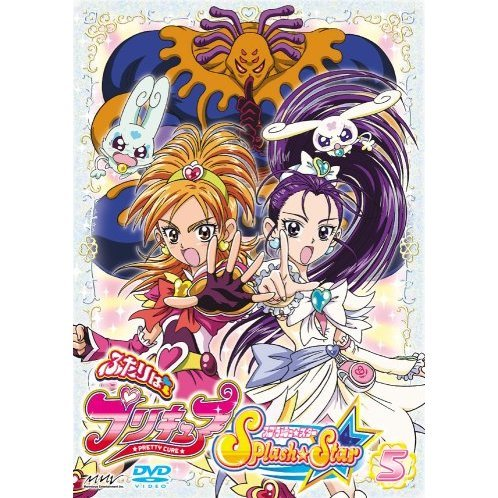 Futari Wa Pre Cure Splash Star Vol.5