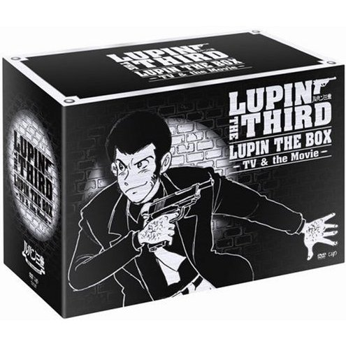 Lupin The Box - TV & The Movie [Limited Edition]