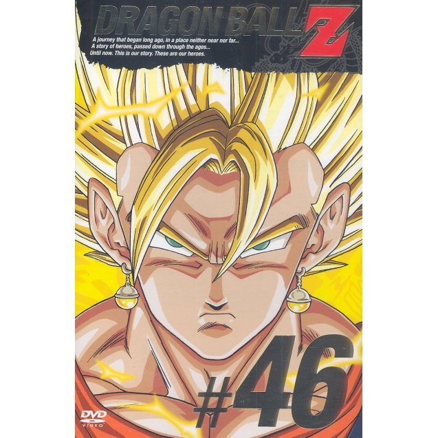 Dragon Ball Z Vol.46
