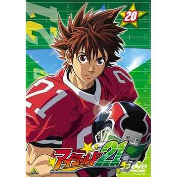 Eyeshield21 Vol.20