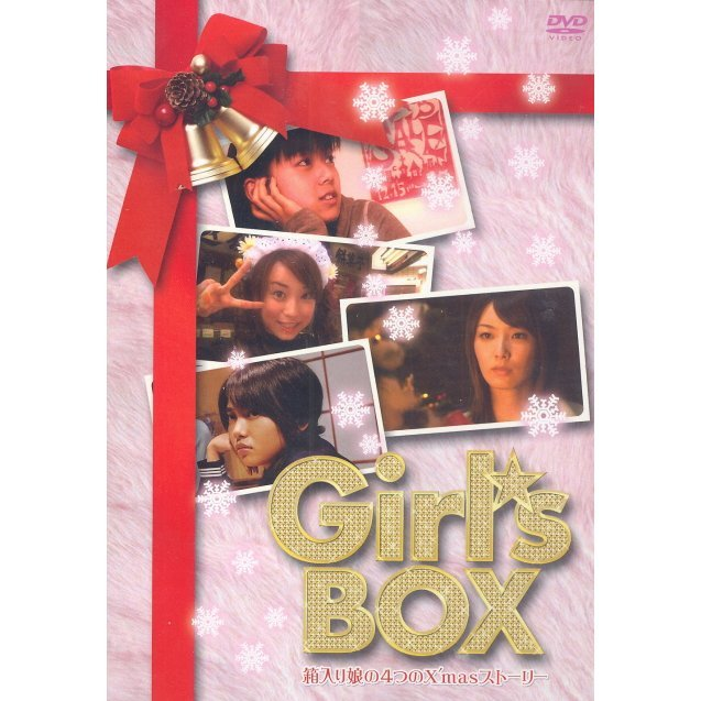 Girl's Box Hakoiri Musume No Yottsu No Christmas Story