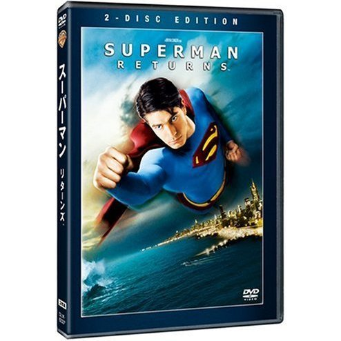 Super Man Returns Special Edition