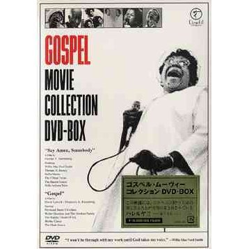 Gospel Movie Collection DVD Box