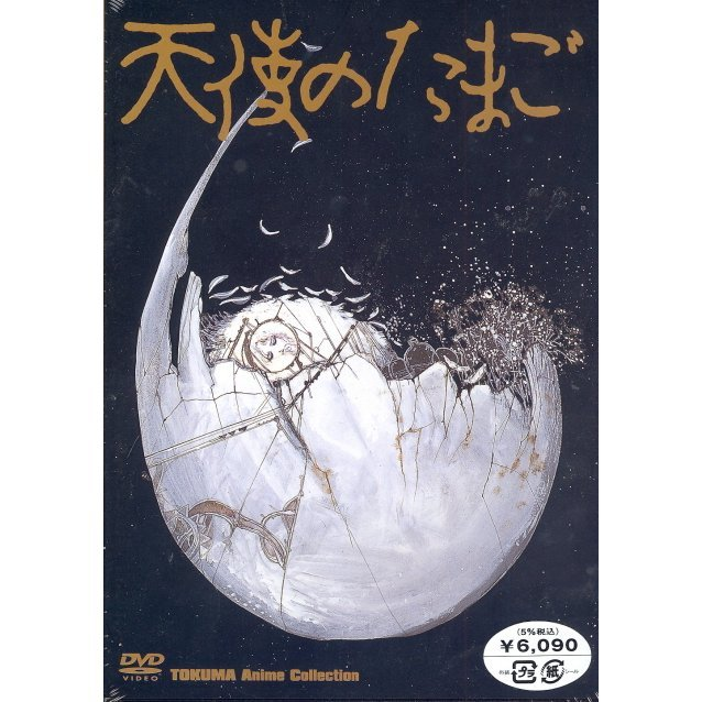 Tokuma Anime Collection Tenshi no Tamago