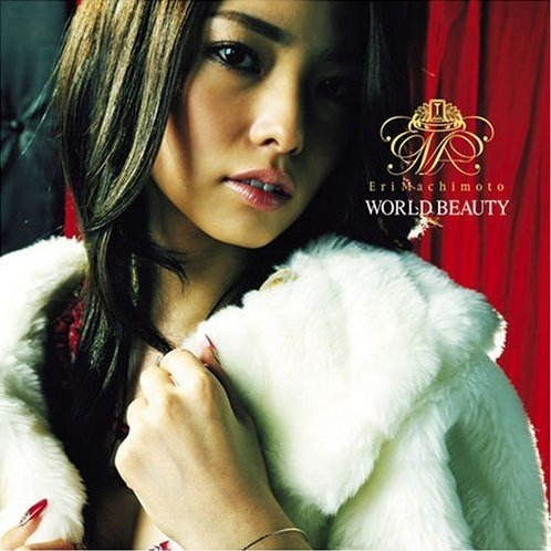 World Beauty [CD+DVD]