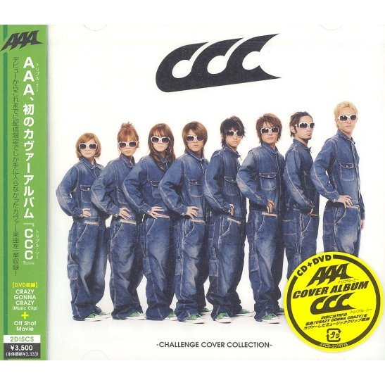 CCC -Challecge Cover Collection- [CD+DVD]