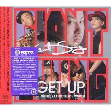 Get Up Feat. Michico, L.L Brothers, Warner [CD+DVD]