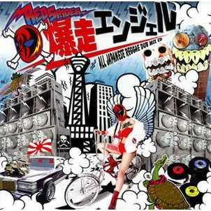 Red Spider / Bakuso Angel - All Japanese Reggae Dub Mix CD -