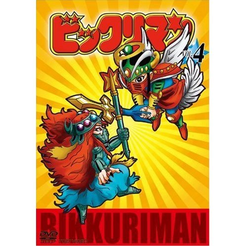 Happy Lucky Bikkuriman Vol.4
