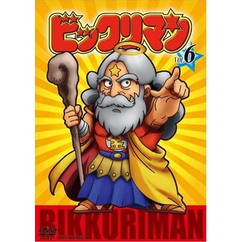 Happy Lucky Bikkuriman Vol.6