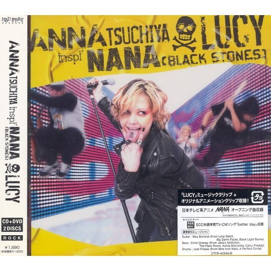 Lucy [CD+DVD]