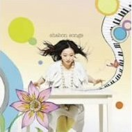 Shabon songs [CD+DVD Limited Edition]