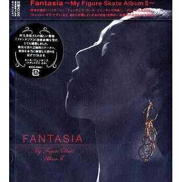 Fantasia-My Figure Skate Album2