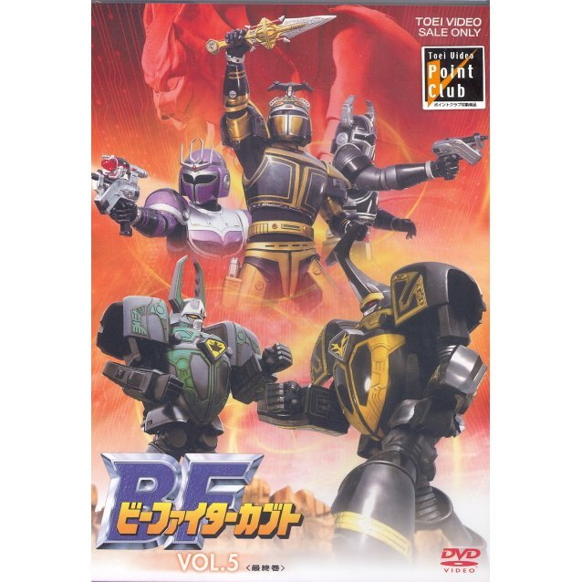 Beetle Fighter Kabuto Vol.5