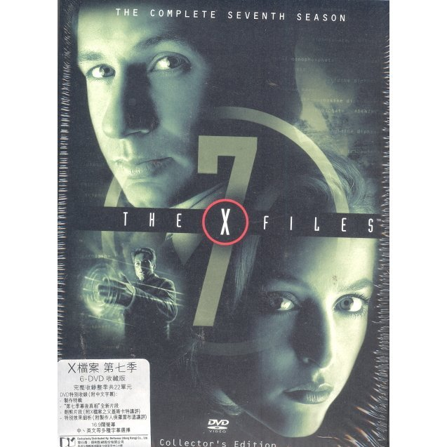 The X-Files Complete Seventh Season [Collector's Edition]