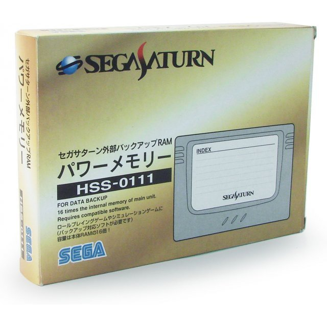 Saturn Backup Memory Card