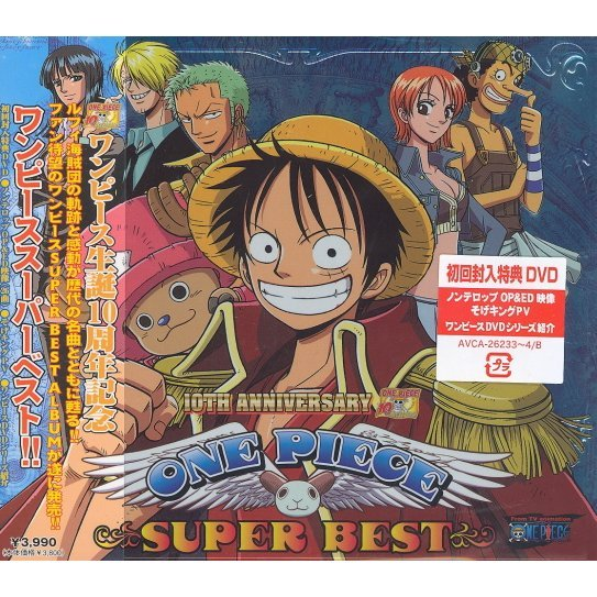 One Piece Super Best [CD+DVD Limited Edition]