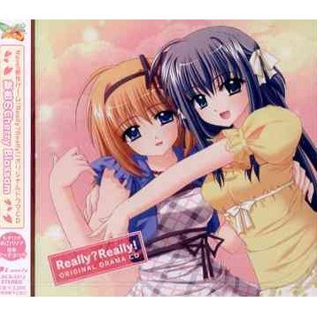 Really? Really! Original Drama CD