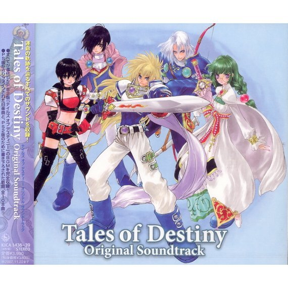 Tales of Destiny Original Soundtrack (PS2 Edition)