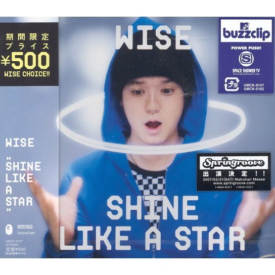 Shine Like a Star [Limited Low-priced Edition]