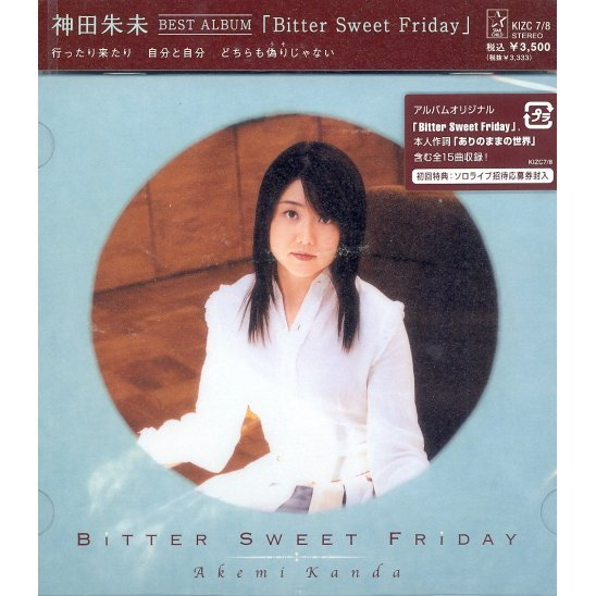 Akemi Kanda Best Album - Bitter Sweet Friday [CD+DVD]
