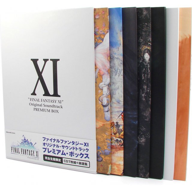 Final Fantasy XI Original Soundtrack Premium Box [Limited Release]
