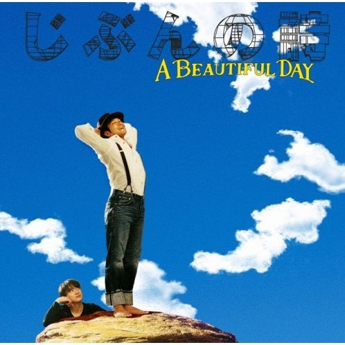 Jibun No Uta - Beautiful Day