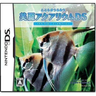 Kokoro ga Uruou Birei Aquarium DS: Tetra - Guppy - Angelfish