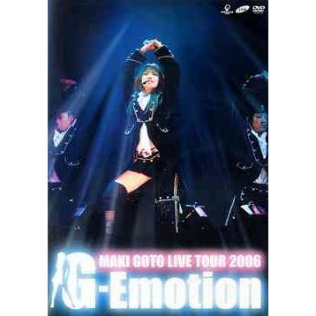 Maki Goto Live Tour 2006 - G-Emotion