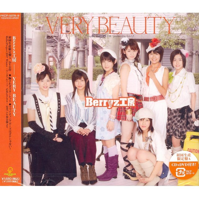 Very Beauty [CD+DVD Limited Edition]
