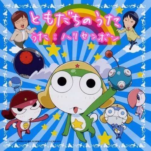 Tomodachi No Uta [CD+DVD]