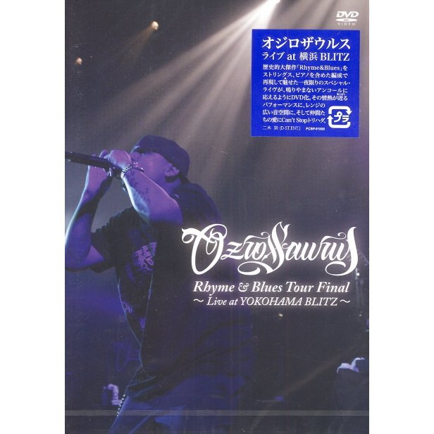 Ozrosaurus Rhyme & Blues Tour Final (Live At Yokohama Blitz)