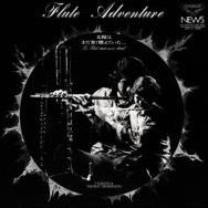Flute Adventure [Limited Pressing]