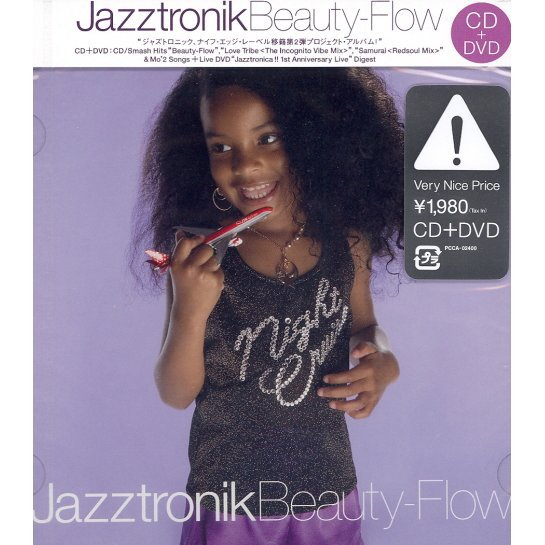 Beauty Flow [CD+DVD]