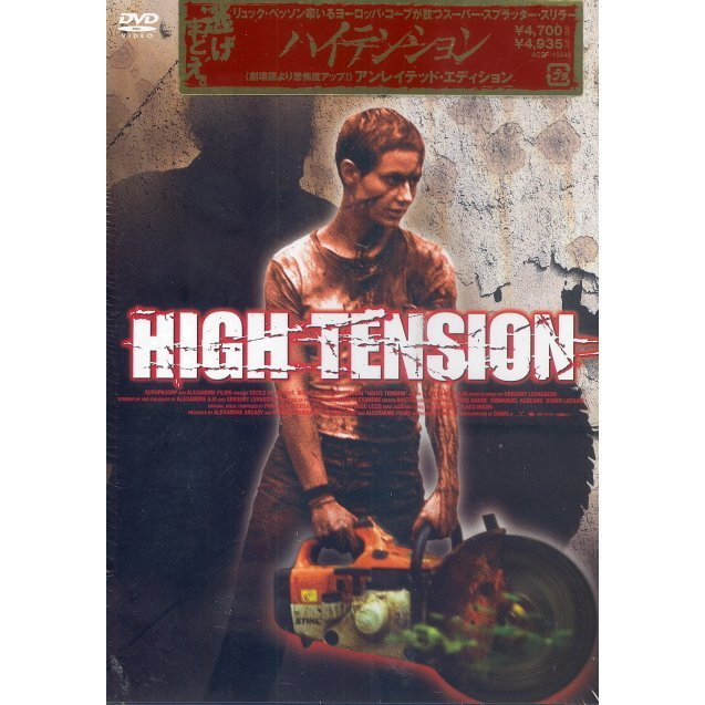 High Tension Unrated Edition