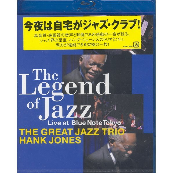 The Legend of Jazz - Live At Blue Note Tokyo