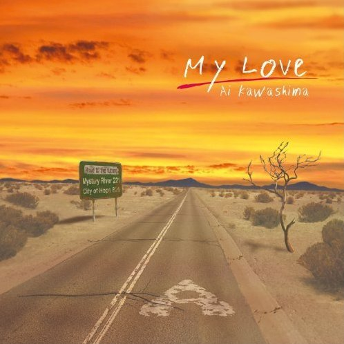 My Love [CD+DVD Limited Edition]