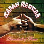 Japan Reggae - Dancehall Of Fame