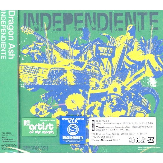 Independiente [Limited Edition]