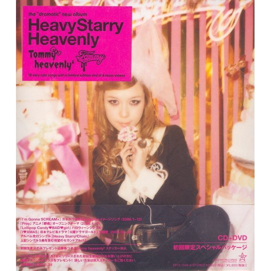 Heavy Starry Heavenly [CD+DVD Limited Edition]