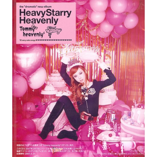 Heavy Starry Heavenly