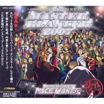 Master Blaster 2007 - Japanese Reggae Dancehall In De High 2 - Mixed By Pace Maker