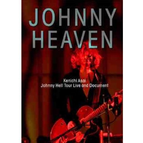 Johnny Heaven - Johnny Hell Tour DVD - [Limited Edition]