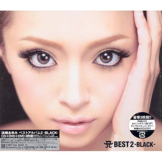 A Best 2 -Black- [CD+2DVD]