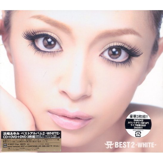 A Best 2 -White- [CD+2DVD]
