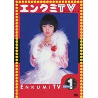 Enkumi TV Channel 1