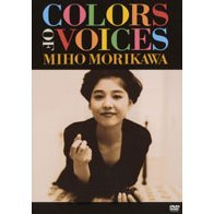 Colors of Voices