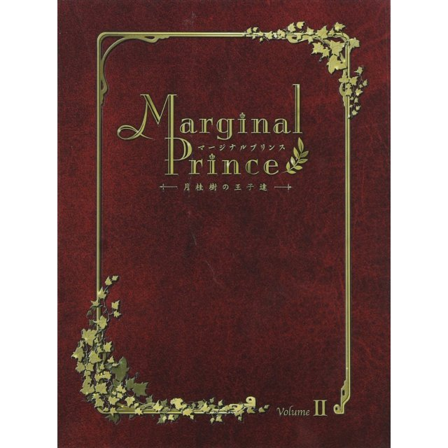 Marginal Prince - Gekkeiju No Oji Tachi Vol.2 [Limited Edition]