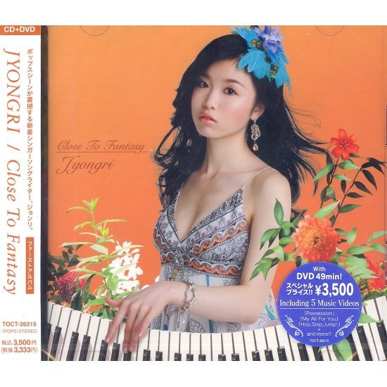 Close To Fantasy [CD+DVD]
