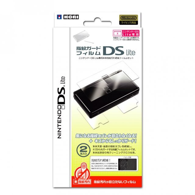 Finger Print Guard Film DS Lite